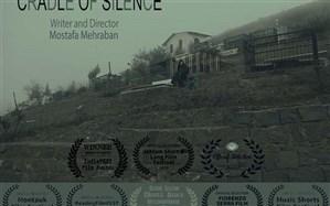 فیلم کوتاه «گهواره سکوت» با کارگردان گیلانی در هند اکران می شود