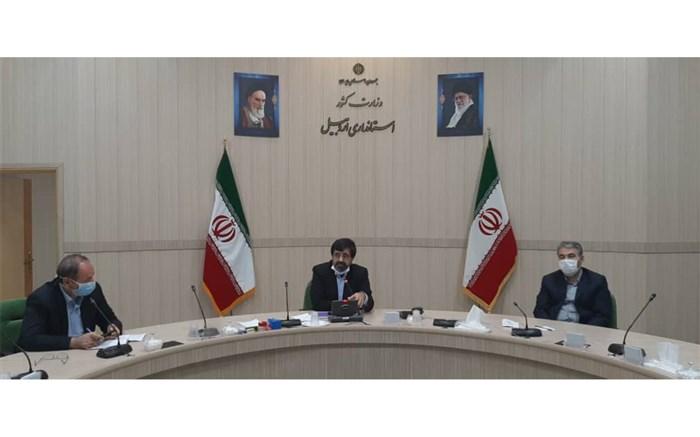 جلسه ستاد کرونای  استان اردبیل