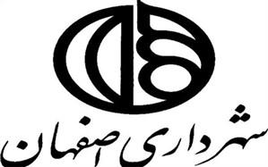 نقشه اکوسیستم کارآفرینی اصفهان تهیه می شود