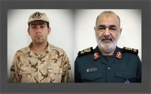 قدردانی فرمانده کل سپاه از سرباز فداکار کردستانی