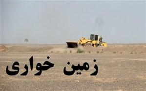 کشف زمین خواری 36 میلیارد ریالی در داراب