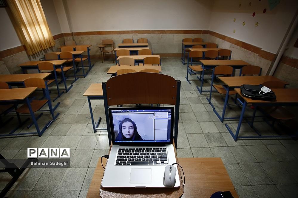 آموزش مجازی معلمان
