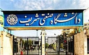 ماجرای بازداشت ۲ دانشجوی دانشگاه شریف
