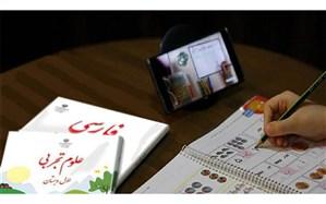 امکان برگزاری کلاسهای زنده و فشرده سازی فایلهای ارسالی در اپلیکشن شاد