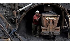 بیش از ۱.۵ میلیون تن زغالسنگ استخراج شد
