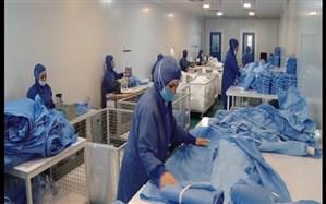 ایجاد ظرفیت تولید روزانه ۱۰۰ هزار دستگاه لباس محافظتی