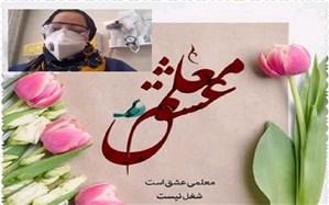 آموزگار فداکار شهریاری با وجود بیماری فرزندش ، آموزش به دانش آموزان را از بیمارستان  ادامه داد