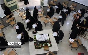 آزمونهای دو وزارتخانه علوم و بهداشت تداخل ندارند