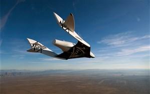 همکاری ناسا و ویرجین گلکتیک در پروازهای تجاری
