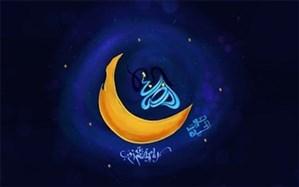 جشنواره مجازی تا آسمان در سیستان و بلوچستان برگزار میشود