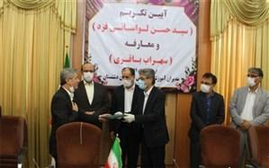 مدیر جدید آموزش و پرورش شهرستان دشتستان معرفی شد