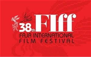 جشنواره جهانی فیلم فجر امسال برگزار نمیشود