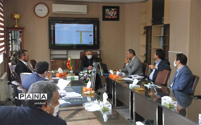 برگزاری جلسه بررسی شاخص های اختصاصی و عمومی آموزش و پرورش استان