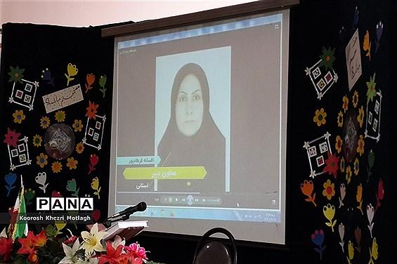 برگزاری همایش تجلیل از معلمان نمونه در شهرستان کازرون
