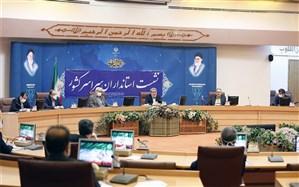وزیرکشور: همکاری و تعامل نیاز امروز کشور است