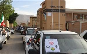 اهدای 71 سری جهیزیه به مددجویان بهزیستی لامرد