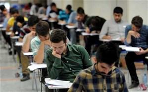 از جزئیات طراحی سوالات امتحانات نهایی تا شرایط نقلوانتقال معلمان