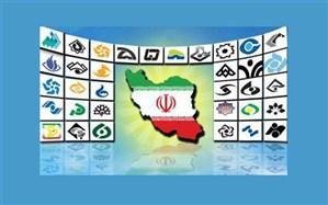 پخش ویژهبرنامه رزمایش «همدلی» از شبکههای استانی صداوسیما