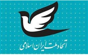 حزب اتحاد ملت: کارگر و معلم دو بال توسعه و تعالی بشرند