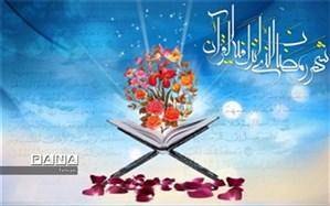 برگزاری مسابقه مجازی قرآن در دبیرستان بانو خدیجه جهان منطقه ۱۱