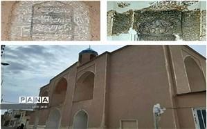 مسجد امام علی نوشآباد  در معرض آسیب جدی است