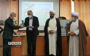 تقدیر از مربیان عقیدتی بسیج دانش آموزی و فرهنگیان منطقه چهار
