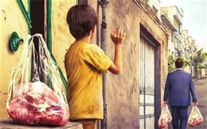 کمک ۱۰۰ میلیونی اتحادیه های فردیس به نیازمندان
