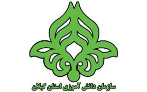 سازمان دانش آموزی مرکز تربیت اجتماعی دانش آموزان است