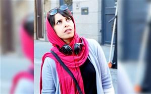حمایت بنیاد سینمایی فارابی از دومین فیلم «مریم بحرالعلومی»