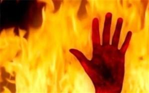 محاکمه غیابی پسری که نامزدش را به آتش کشید