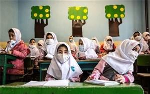 دستورالعمل بازگشایی مدارس به استانها ابلاغ شد
