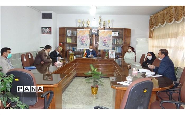 جلسه ستاد امتحانات در آموزش و پرورش شیروان برگزار شد