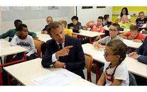 بازگشایی ۸۶ درصد از مدارس فرانسه از فردا