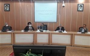 بازگشایی  مدارس  ابتدایی ومتوسطه استان کهگیلویه و بویراحمد از 27  اردیبهشت به مدت یکماه