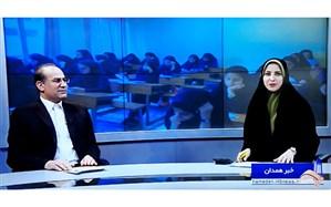 از 27 اردیبهشت ماه مدارس استان بطور اختیاری بازگشایی می شوند