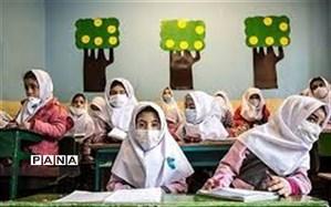 بازگشایی مدارس خراسان شمالی با رعایت پروتکل های بهداشتی از 27 اردیبهشت