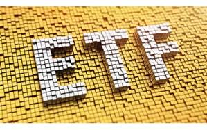 عرضه سهام بانکها و بیمههای دولتی به حدود نصف قیمت در قالب ETF