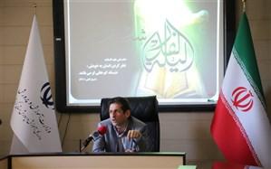 بازگشایی مدارس از 27 اردیبهشت در کرمانشاه