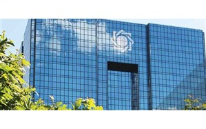 بانک مرکزی جزئیات قیمت رسمی انواع ارز را اعلام کرد