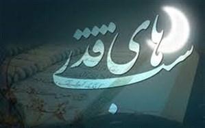 ادارات دولتی 19 و 23  ماه رمضان ( 24 و 28 اردیبهشت ) با 2 ساعت تاخیر شروع به کار می کند