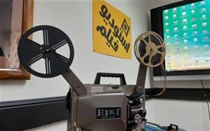 دسترسی به تولیدات استودیو اشاره در سایت آموزش و پرورش استثنایی شهر تهران