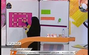 جدول مدرسه تلویزیونی 12 آذرماه