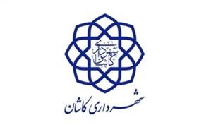 معرفی شهردار شهر مشکات کاشان