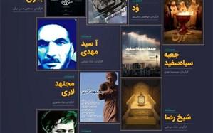 عرضه اینترنتی 8 مستند درباره علمای بزرگ دینی همزمان با شبهای قدر