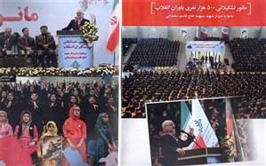 دلنوشته یک دانشآموز درباره «حاج قاسم»: تلاش میکنیم تا حاج قاسمهای دیگر برای سرزمین ایران باشیم