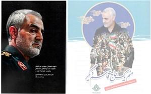 دلنوشته یک دانشآموز درباره «حاج قاسم»: او شهادت را برای محافظت از حق مظلومان انتخاب کرد