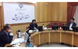 رشد اقتصادی استان اردبیل باید با شناخت کامل هدف گذاری شود