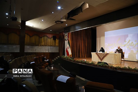 نشست شورای معاونان پرورشی شهر تهران