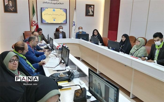 برگزاری جلسه ویدیو کنفرانس به مناسبت سالروز تاسیس سازمان دانش آموزی در گلستان