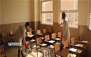 ضدعفونی مدارس خراسان شمالی از سرگرفته شد